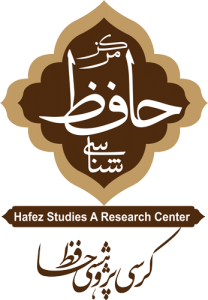 Hafez Studies Center